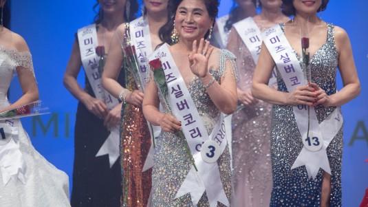 2018-11-17_미즈실버코리아_코엑스_1000.JPG