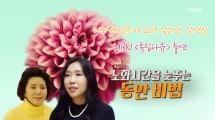 미실홈피_임소영김영심_게시물.jpg