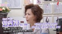 미실홈피_안연자_게시물_중년품격.jpg